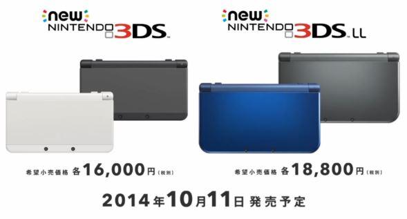 new3ds.jpg