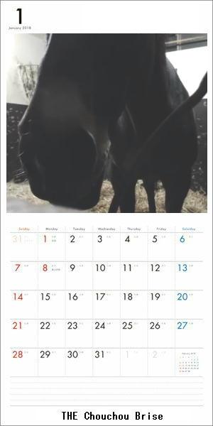 カレンダーにすると